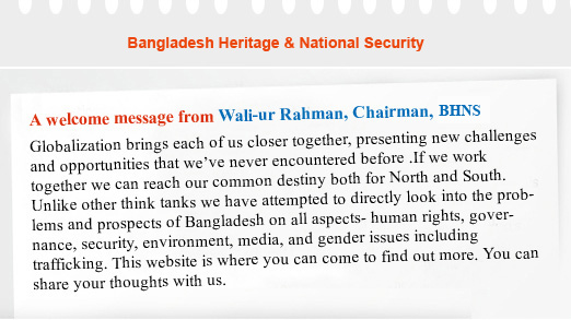A Welcome Message from Wali-ur Rahman, Chairman, BHNS