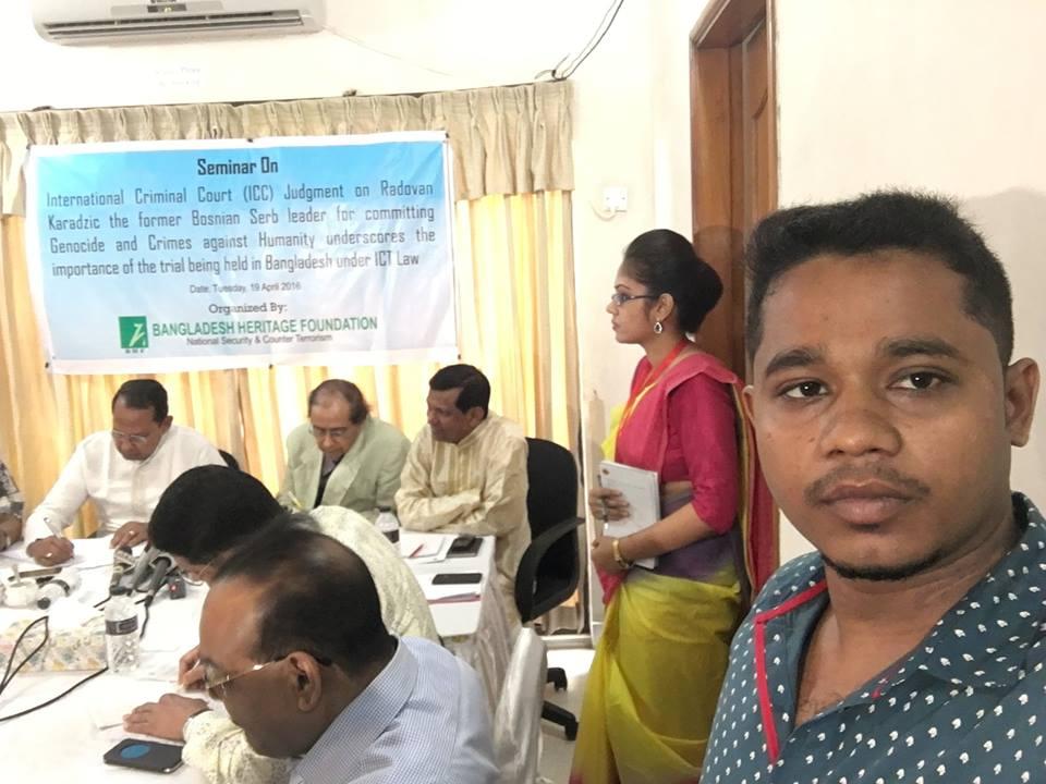 Seminar on -international criminal court judgment Bangladesh Heritage Foundation, National Security & Counter Terrorism- BHF, April 19 , 2016